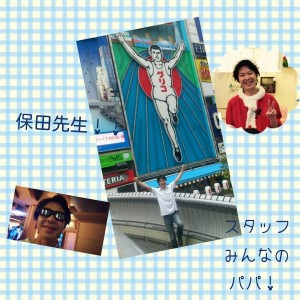 camerancollage2014_12_30_213733
